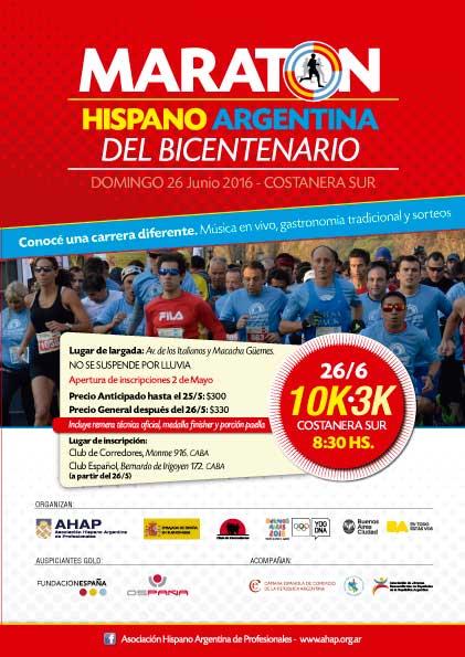Flyer maraton hispano argentina del bicentenario 2016