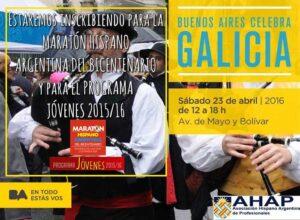 La AHAP presente en BUENOS AIRES CELEBRA GALICIA 2016