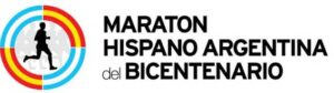 Maraton Hispano Argentina del Bicentenario
