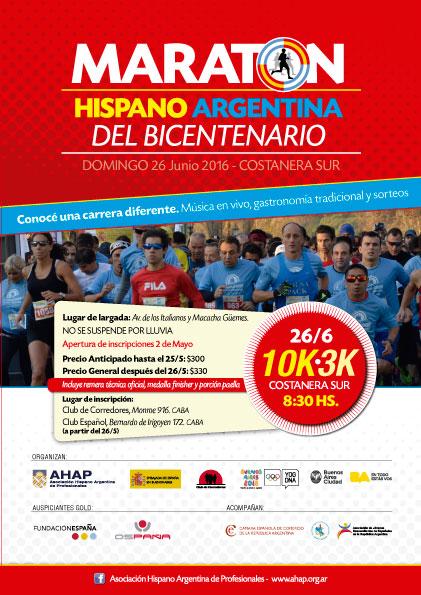Maraton-Hispano-Argentina-